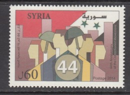2014 Syria Correctionist Movement  Complete  Set Of 1 MNH - Syrien