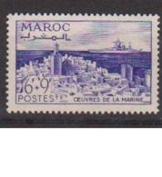 MAROC                N° YVERT   269     NEUF SANS CHARNIERES     ( Nsch  01/20 ) - Maroc (1891-1956)