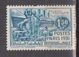 SOUDAN                N° YVERT   92   NEUF SANS CHARNIERES     ( Nsch  01/22 ) - Soudan (1894-1902)