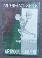 #85- KPI-342. Indonesia 1962 - V.1 Asian Games Weightlifting 0,20r ( Mi 346 - YT 285 ),piece Of Printing Plate! Rare - Indonesia
