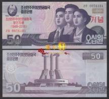 Korea 70th Anniversary Commemorative 2018 50won 1pcs UNC - Korea, North