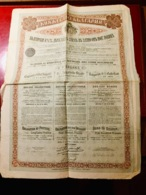 EMPRUNT  De  L' ÉTAT  BULGARE   4 1/2%  OR   1907 -------- Obligation  De  500 Frs - Acciones & Títulos