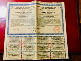 Quote-Part De La Transjordanie Dans La Dette Publique Ottomane -----Certificat  D' 1 £ - Actions & Titres