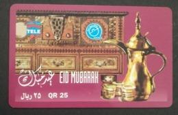 Qatar Telephone Card Mubarak - Qatar