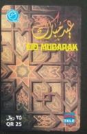 Qatar Telephone Card Unused Mint Mubarak - Qatar