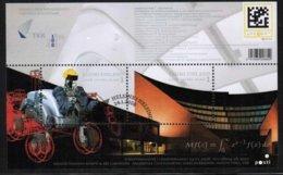 2008 Finland The Helsinki University Of Technology, Miniature Sheet FD Stamped. - Finland