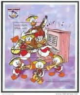 NctA304 WALT DISNEY DONALD NEEFJES KATRIEN MUZIEK PIANO TROMPET MUSIC INSTRUMENTS DIXIELAND BAND MALDIVES 1995 PF/MNH - Disney