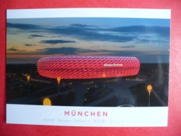 MUNICH Munchen Allianz Arena Stade Stadium Stadio Stadion Estadio - München