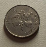 1993 - Hong Kong - FIVE DOLLARS, ELIZABETH II, KM 65 - Hong Kong