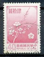 REPUBLIQUE  DE CHINE  - 1979/82 - Oblitere - 1949 - ... République Populaire