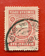 RUSSIA RUSSLAND SHADRINSK 6 KOPEKS ZEMSTVO STAMP USED 178 - 1857-1916 Empire