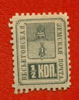 RUSSIA RUSSLAND VESEGONSK 1/2 KOPEKS ZEMSTVO STAMP MNH 123 - 1857-1916 Empire
