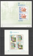 L1214 1981 PORTUGAL MADEIRA AZORES EUROPA CEPT ART FOLKLORE PAINTINGS !!! 2KB MNH - Europa-CEPT