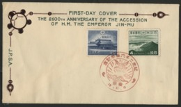 JAPAN FDC J.P.S.A. With C80 + C82 / Red Commemorative Cancellation Of The 15.11.10 (10th Of Nov. 1940) - Covers & Documents