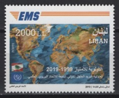 Liban (2019) - Set -  /  EMS - Joint Issue - Joint Issues