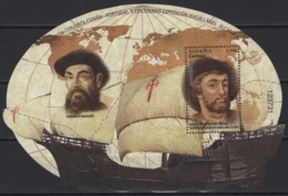 Spain (2019)  - Block -   /  Joint Issue With Portugal - Ships - Bateaux - Barche - Boat - UNUSUAL Paper - Joint Issues