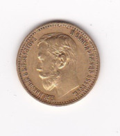 Wal_ Russland - 5 Rubel - 1898 - Gold - Russland