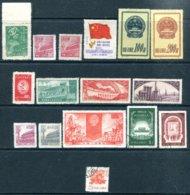 CHNE - Petit Lot De 16 Timbres Entre Y&T 822 Et 1207 - 1949 - ... People's Republic