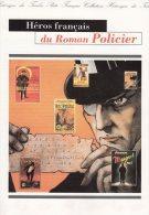 """DPO 1996 Document Officiel (4 Pages) N° YT 3025 à 3030 """" HEROS FRANCAIS DU ROMAN POLICIER """" + Prix Dég. - Other"""