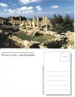Libya, Voir Au Verso, See Back Side, Inutilisé, Mint - Libya