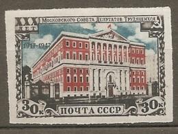 RUSSIE -  Yv N° 1110a  ND  *  Moscou  Cote 10  Euro  BE  2 Scans - 1923-1991 UdSSR