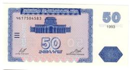 ARMENIA50DRAM1993P35UNC.CV. - Armenia