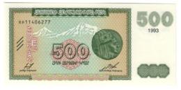 ARMENIA500DRAM1993P38UNC.CV. - Armenia