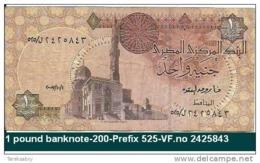 EGYPT - 1 Pound Banknote- 2007- Prefix 525- VF.no 2425843. - Aegypten