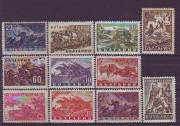 BULGARIA 548-558,unused - WW2