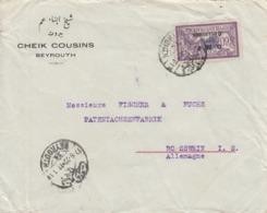 LETTRE LIBAN. CHEIK COUSINS BEYROUTH. 17 6 22. POUR L'ALLEMAGNE - Liban
