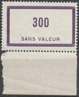 Fictif N°93 De France Neuf ** Émission De 1950 - Phantomausgaben