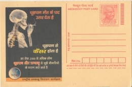 India  2008  Skeleton  Cigarettes Smoking Causes Cancer  Mahatma Gandhi  Postcard   # 16319  D  Inde Indien - Disease
