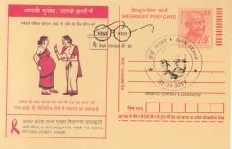 India 2017  Mahatma Gandhi  Cancellation On HIV  Aids  Postcard   #  02009     D    Inde Indien - Mahatma Gandhi