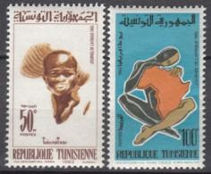N° 548 Et N° 549 - X X - ( E 1959 ) - Tunisia (1956-...)