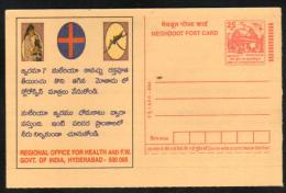 India  2004  Malaria  Mosquito  Telugu Language Postal Stationary Post Card  # 68372  Inde Indien - Disease