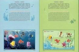 Folder 2008 Nemo Cartoon Stamps S/s Movie Fish Sea Horse Turtle Octopus Ocean Shrimp - Disney