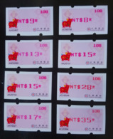 Red Imprint Set ATM Frama Stamps-2019 Year Of Auspicious Pig Chinese New Year Boar Ancient Coin Unusual - Errori Sui Francobolli