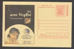 India 2008 CIGARETTE SMOKING CHILD LOST HIS DAD Mahatma Gandhi  BENGALI LANGUAGE  Post Card #25162 Indien Inde - Disease