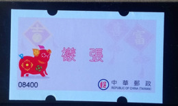 Official Specimen ATM Frama Stamp-2019 Year Of Auspicious Pig Chinese New Year Boar Ancient Coin Unusual - Errori Sui Francobolli