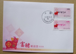 FDC Black & Red ATM Frama Stamps-2019 Year Of Auspicious Pig Chinese New Year Boar Ancient Coin Unusual - Errori Sui Francobolli