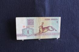 72  / Rusie !!!!!!!!! - 1 ? Billet Avec Un Lièvre  - 1992  /  N° BII 525736 - Russie
