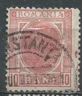 Timbre Roumanie - 1881-1918: Charles Ier