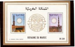 Maroc. Bloc-Feuillet N° 11 De 1981. Avènement Du 15è Siècle De L'Hégire. - Islam