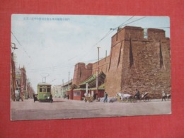 To Identify  Trolley By Large Wall   China  ???  -ref 3668 - Postcards