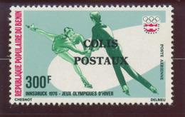 Bénin 1976 ( Colis Postal - 300F Patinage Artistique - JO Insbruck ) ** Luxe   TRES  RARE - Benin – Dahomey (1960-...)