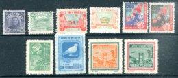 CHNE DU NORD-EST- Petit Lot De 10 Timbres Entre Y&T 40 Et 145 - North-Eastern 1946-48