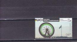 2018. Azerbaijan, BMX World Championship, 1v, Mint/** - Cycling
