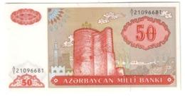AZERBAIJAN50MANAT1993P17UNCSeries A1 Single Letter 17A.CV. - Azerbaïjan