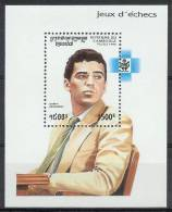 Mua706 SPORT SCHAKEN CHESS GARRY KASPAROV SCHACHSPIEL ECHECS CAMBODGE CAMBODJA 1996 PF/MNH - Schaken