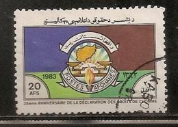 AFGHANISTAN OBLITERE - Afganistán